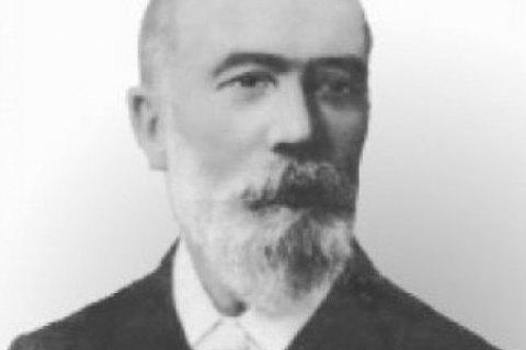 На честь українського вченого Івана Пулюя назвали планету