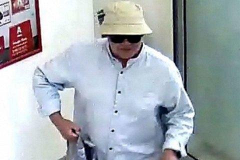 """""""Шоколадного"""" грабителя банков отправили под суд"""