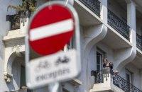 Швейцария добавила Украину в карантинный список