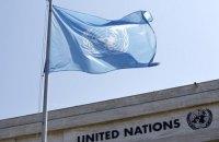 Совет ООН по правам человека принял резолюцию о сотрудничестве с Украиной