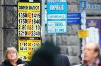 Доход банков от обмена валюты из-за девальвации резко вырос
