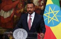 Нобелівську премію миру отримав прем'єр Ефіопії