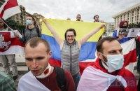За последние девять месяцев свидетельство на постоянное проживание в Украине получили 662 гражданина Беларуси