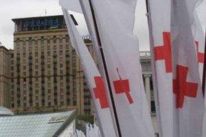 Гуманітарна допомога виключає збройний ескорт, - Червоний Хрест