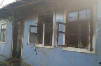 В Одеській області під час пожежі загинули чотири малолітні дівчинки