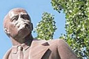 Днепропетровские коммунисты собирают деньги на памятник Ленину в Киеве