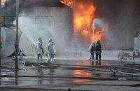 На нафтобазі стався прогнозований вибух, - ДСНС