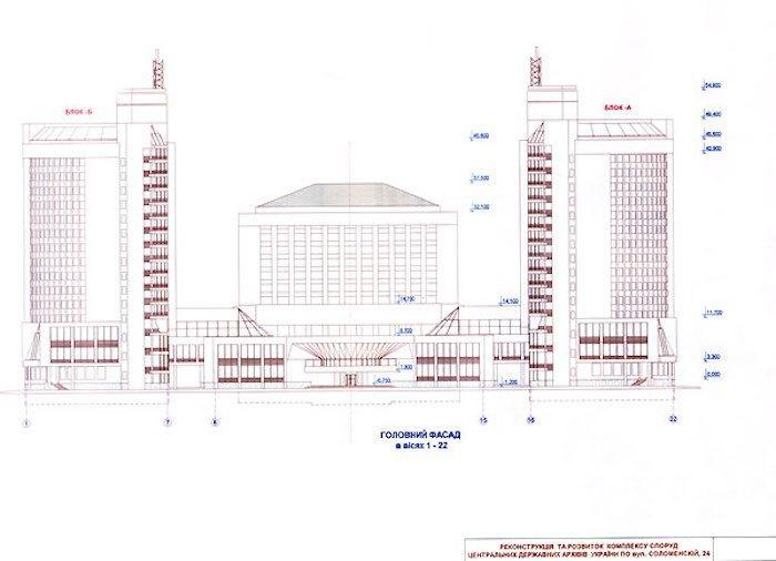Передпроектні пропозиції щодо будівництва комплексу архівних установ, грудень 2004 р.