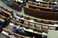 """Часть депутатов """"Оппоблока"""" вышла из зала во время выступления Порошенко"""