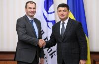 Україна та ЄБРР погодили нову стратегію співпраці