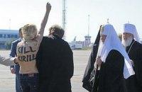 Патриарха Кирилла встретила полуголая активистка Femen