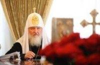 Патриарх поведал о стратегии борьбы с расколом