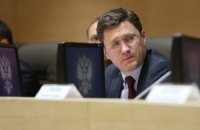 Міністр енергетики РФ: Україна не зможе платити за газ навіть по $100