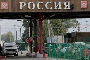 Україна закрила малий прикордонний рух з Росією