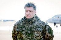 Порошенко запропонував обопільне відведення танків на Донбасі