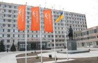 """У Казахстані повідомили про бажання сім'ї Міттал продати """"Криворіжсталь"""""""