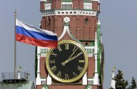"""Россия готова продать """"кредит Януковича"""" другой стране"""