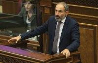 Парламент Вірменії виконав умову для дострокових виборів