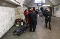 """На станції """"Лук'янівська"""" помер 80-річний чоловік"""