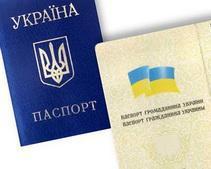 В Днепропетровской области нет проблем с выдачей паспортов, - МВД