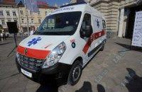 ЛАЗ почав випускати автомобілі швидкої допомоги