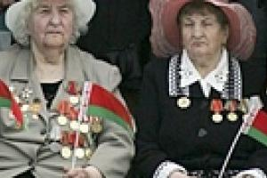 Белоруссия сегодня отмечает День Независимости