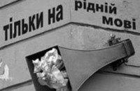 Записки режиссера. Страна немых