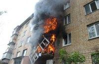 У Києві під час пожежі в житловій п'ятиповерхівці загинув чоловік