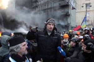 Кличко просить демонстрантів продовжити перемир'я на Грушевського