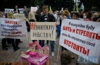 Недовольные заемщики заблокировали выезд из Верховной Рады