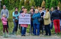 Селяни Бориспільського району мітингували проти будівництва сміттєзаводу