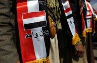 Ємен відновлює дипломатичні зв'язки з Катаром після 4 років бойкоту
