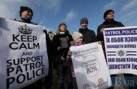 Тысяча человек вышли на акцию в защиту патрульной полиции (обновлено)