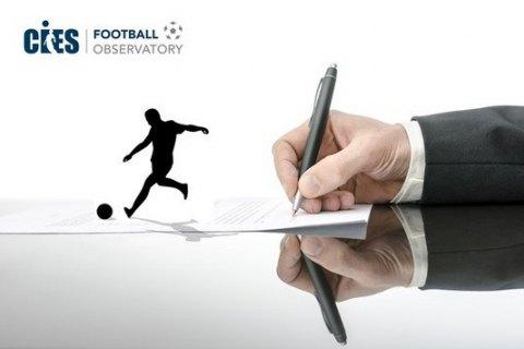 """""""Динамо"""" і """"Шахтар"""" увійшли до п'ятірки кращих клубів за кількістю вихованців, які грають у європейських клубах"""
