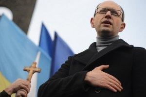 Милиция Черновцов обвинила Яценюка во вмешательстве в деятельность