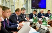 Порошенко пообещал антиофшорные законопроекты к июню