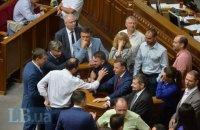 Страх бути доторканним: як депутати захищали імунітет своїх колег