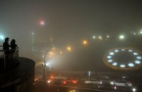 ДСНС попереджає про високий рівень забруднення повітря в Києві