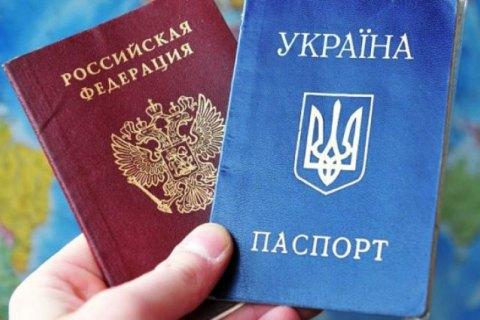 Операция «паспортизация»: что стоит за намерением Кремля раздать российское гражданство жителям ОРДЛО