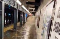 Нью-Йорк затопило після рекордної зливи, оголошено надзвичайний стан (оновлено)