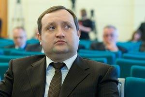 Арбузов рискует лишиться $1 млрд резервов из-за курса евро