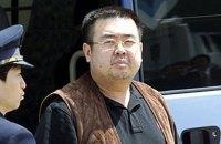 Брата Ким Чен Ына убили боевым отравляющим веществом