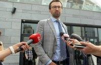 САП завела уголовное производство на нардепа Лещенко