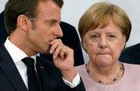 Макрон, Меркель і Джонсон закликали Іран утриматися від насильства