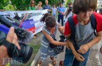 Под Радой собрался митинг псевдородственников солдат (обновлено)