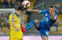 ФІФА викинула збірну України з топ-30