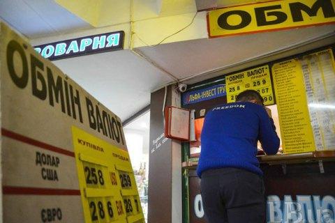 Украина примет новый рамочный закон об иностранной валюте