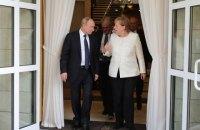 """Партія """"зелених"""" закликала Меркель виступити за звільнення Сенцова на зустрічі з Путіним"""