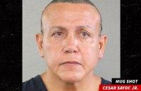 Американцеві, затриманому за розсилання бомб, висунуто звинувачення за 30 пунктам