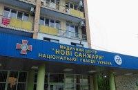 Полиция отпустила 23 задержанных за беспорядки в Новых Санжарах